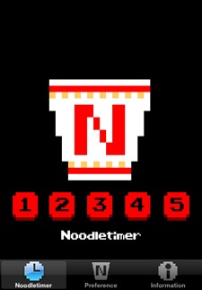 NoodleTimer Screen1