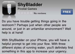 Shy-Bladder-Screen